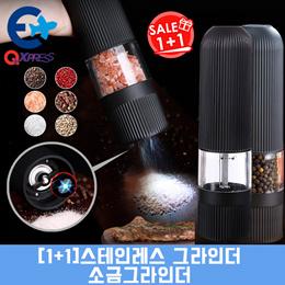[1+1] 不锈钢胡椒磨 手动胡椒磨 手动研磨器 手动调味器 胡椒磨