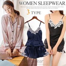 NEW SALE! Women Sleepwear/SILK-LIKE Nightdress Lingerie Pyjamas/Embroidery lace/VestShorts/long slee