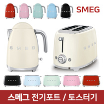 ★ Coupon $ 104 ★ Smeg electric kettle KLF03 / toaster TSF01 / SMEG / Italian vintage kitchen appliances / tax included / German free shipping