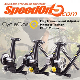 CycleOps Mag Trainer without Adjuster • Magneto Trainer • Fluid² Trainer • Bicycle Trainers