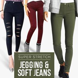 Super Stretch Jegging Soft Jeans No 59   RIPPED NO.