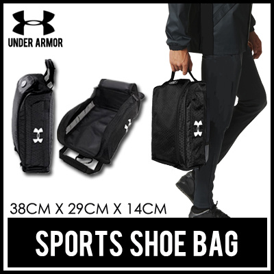 0a9244850eb4 Cheap under armour shoe bag Buy Online  OFF69% Discounted