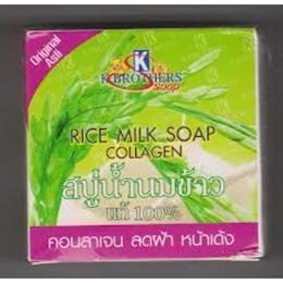 Original 100% Rice Milk Soap 60g K Brothers ~Sabun Susu Beras Asli~