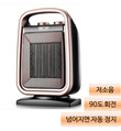 TCL 난풍기/가정용 사무실용 난풍기 /  XIANKE