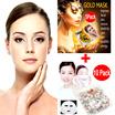 All In 1Set! 24K Gold Collagen Mask + DIY Permen Masker   Face Collagen Facial Mask   Whitening/Anti-Wrinkle   Facial Mask Sheet ★ UNISEX