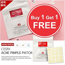 ❤BUY1+1 FREE ❤LOWEST PRICE + FASTEST DELIVERY❤ CLEAR FIT MASTER PATCH ❤ ACNE PIMPLE MASTER PATCH ❤