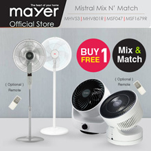 ★★Mix N Match★★ Mistral MSF047/MSF1679R 16 inch Stand Fan | Mistral MHV53/MHV801 High Velocity Fan