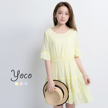 YOCO - Ruffles Crimp Dress-6012800