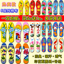 Post new cross-stitch pin-accurate printing six layers of pure cotton embroidery insole insoles semi