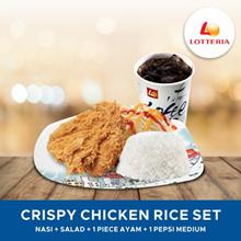[FAST FOOD] Crispy Chicken Rice Set /Lotteria