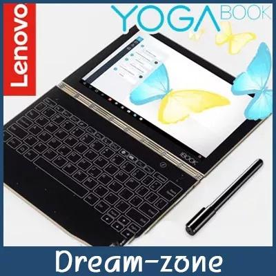 Lenovo Yoga Book Android Update Yogawalls