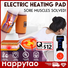 ⚡LOCAL BIG SALE⚡Electric Heating Pad Moxa Sea Salt Solve Sore Muscle/Achy Joints/Injuries/Arthritis