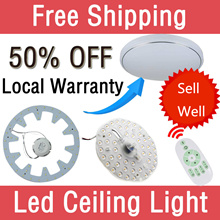 【12.24】LED3 color LED PLATE CEILING LIGHT 12W/18W/24W/36W CON