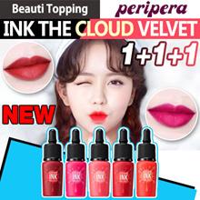 ★2017第二新商品★雲ティント★1+1+1★[PERIPERA] INK Cloud Velvet/インクよりウォームベルベット!ペリペラ Ink The Velvet[Beauti To