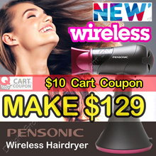 ◆PENSONIC PCHD-11001 Max Power Sonic Wireless Cord Free Wireless Hair Dryer