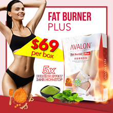 Price reduced - $69 per box! 5x STRONGER! Award Winning Safe Effective Slimming AVALON Fat Burner