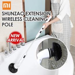 小米顺造加长杆 清洗机,清除卫生死角,无线清洁,多头转换,持久续航