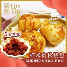* Weekend Promotion * Crispy Shao Bao / Shrimp Shao Bao* 2 Flavors* Hand Made* 6 X 70g