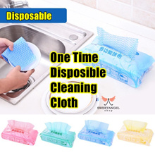 Disposable cleaning cloth one pack 80 pieces