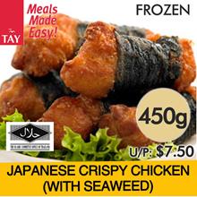 [CS Tay] Japanese Crispy Chicken (Seaweed)(Frozen)(450g)(Halal)