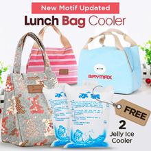 [NEW Update Stock] LUNCH BAG COOLER dengan pelapis penahan suhu makanan