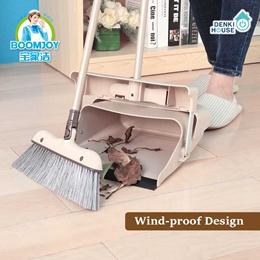 [Boomjoy] 040-1J/Wind-proof dustpan