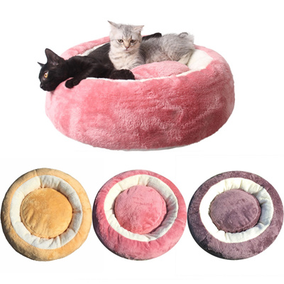 2019 Hot Sell Egg Shape Pet Nest Sofas Removable And Washable Warm Cat  Litter Plush Round Pouch Pet