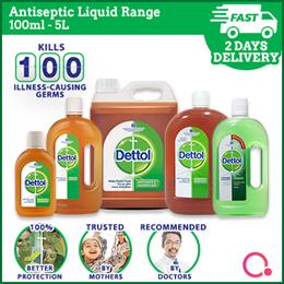 [RB Health] Dettol Antiseptic Liquid Range 500ml/1L/2L/5L | Official reseller [Qoolife]