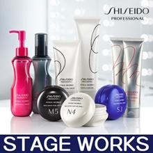 Shiseido Stage Works Powder Shake / Gelee Shake / Bouncing Primer / Super Hard Paste / True effector