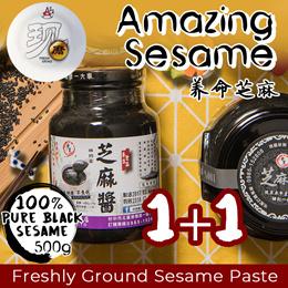 Amazing Sesame! 100% Pure Black Sesame Paste 500g Buy 2 Get 1 Free