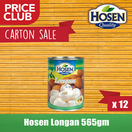 Hosen Longan Carton / 12 cans x 565G / Freshly Picked and Packed