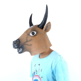 Funny Latex Animal Cow Head Mask Halloween Costume Party Christmas Theater Prop