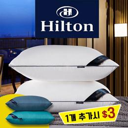 希尔顿Hilton可水洗扭花羽丝绒枕芯枕头五星级酒店护颈保健枕头芯48*74cm850克