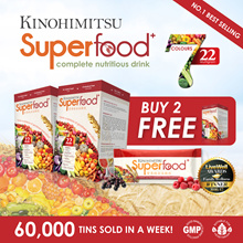 Kinohimitsu Superfood+ 10sx3 [1mth Supply] *Nutritious Meal Replacement* Lowers 3 highs* Multigrain