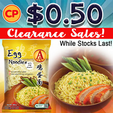 [AA] Egg Noodles Clearance Sales!! 1 For $0.50 while stock last!!