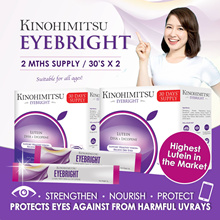 [BUY 1 FREE 1] Eyebright 30s x 2 - Highest Lutein in the Mkt! (Kids n Adult) Relieve Dry nTired Eyes