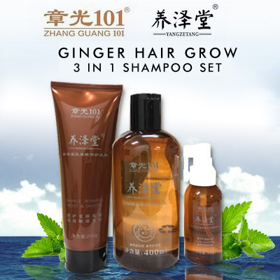 Zhang Guang Ginger Hair Tumbuh 3 dalam 1 Shampoo Set Deals for only Rp221.000 instead of Rp669.697
