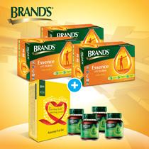BRANDS®【BUNDLE OF 3+1 Brand's Fine Taste】3 Pack Fine Taste Essense Chicken With Assorted Trial Set ( 4x42gm)