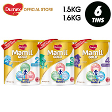 【 Bundle of 6】Dumex Mamil Gold Stage 2/ 3 / 4 / 5 Milk Formula 1.6kg - 6 tins