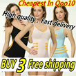 【NEW】 MUNAFIE Camisole Abdomen Fat Burning Clothes Clothing Vest   BUY 4  FREE SHIIPING