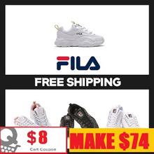 [FILA] 10Type Low-Top Sneakers Disruptor II BLACK WHITE UNISEX SIZE TAKSE