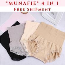 4 pcs in Set*MUNAFIE seamless high waist abdomen hip fat burning body sculpting underwear