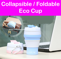 Collapsible Folding Foldable Cup/ Coffee Cup/ Food Grade Silicone/ Take Away Cup Mug/ Travel