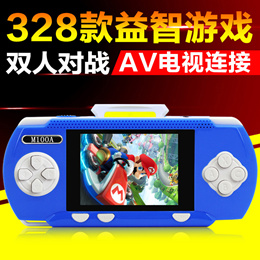 MOGIS M100A handheld game childrens game console handheld color PVP game