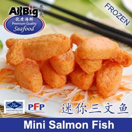 [All Big]Mini Salmon Fish(200G)(12Pcs)(Frozen)(Halal)