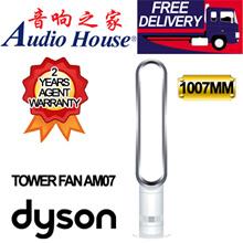 DYSON 1007MM TOWER FAN AM07 [2 YEARS AGENT WARRANTY]