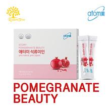 Atomy Pomegranate Beauty (60 packets)