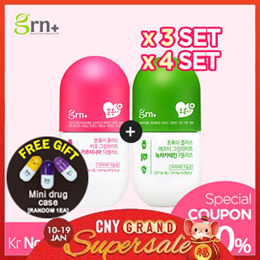 [SPECIAL SET]★PINK+GREEN*3SET/*4SET★90days/120days/carb remove/inhibition of absorption of fat/kfood