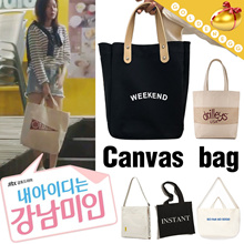 ◆My ID is Gangnam Beauty-Fashion Bags◆ Korean drama-내 아이디는 강남미인/ 我的ID是江南美人-10 styles
