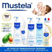 ★FAST SHIPPING★ MUSTELA Baby n Maternity Complete range. 99% natural ingredients. Fresh Re-stock~!